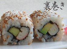 http://www.sushirezepte.ch/images/uramaki2.jpg